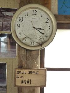 綱もに来た時間で止まっている時計