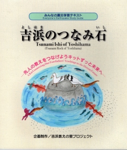 菊地さんに頂いた絵本。絵もうつくしく、英訳つきというのがスゴイ。