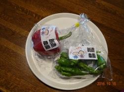 「想像農園」の万願寺とうがらしと赤パプリカ。これで220円。